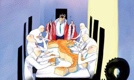 Le laboratoire italien ou de la tendance au parti unique